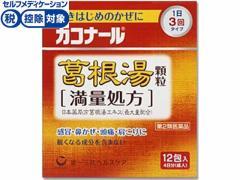 【第2類医薬品】薬)第一三共/カコナール葛根湯顆粒〈満量処方〉12包