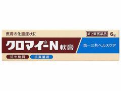 【第2類医薬品】薬)第一三共/クロマイーN軟膏 6g