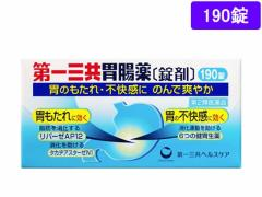 【第2類医薬品】薬)第一三共/第一三共胃腸薬〔錠剤〕 190錠