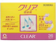 【第2類医薬品】薬)タケダ/クリア 36錠