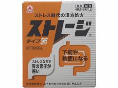【第2類医薬品】薬)タケダ/ストレージタイプG 12包