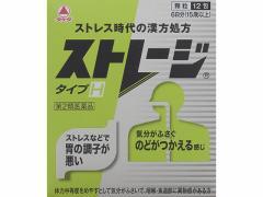 【第2類医薬品】薬)タケダ/ストレージタイプH 12包