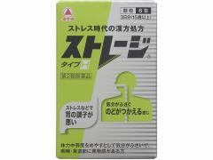 【第2類医薬品】薬)タケダ/ストレージタイプH 6包