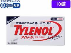 【第2類医薬品】薬)タケダ/タイレノールA 10錠