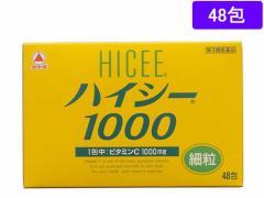 【第3類医薬品】薬)タケダ/ハイシー1000 48包