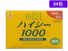 【第3類医薬品】薬)タケダ/ハイシー1000 84包