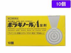 【第(2)類医薬品】薬)タケダ/ボラギノールA 坐剤  10個