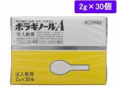 【第(2)類医薬品】薬)タケダ/ボラギノールA 注入軟膏 2gx30個