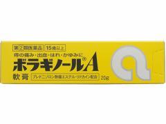 【第(2)類医薬品】薬)タケダ/ボラギノールA 軟膏 20g