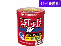 【第2類医薬品】薬)アース製薬/アースレッドW 12-16畳用 20g