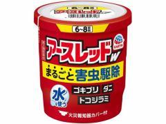【第2類医薬品】薬)アース製薬/アースレッドW 6-8畳用 10g