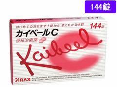 【第(2)類医薬品】薬)アラクス/カイベールC 144錠