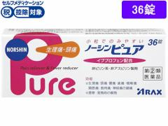 【第(2)類医薬品】★薬)アラクス/ノーシンピュア 36錠