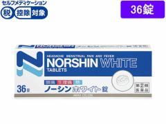 【第(2)類医薬品】薬)アラクス/ノーシンホワイト錠 36錠