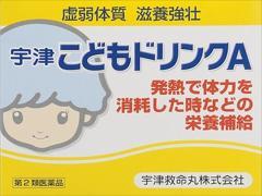 【第3類医薬品】薬)宇津救命丸/宇津こどもドリンクA 20ml×3本