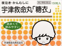 【第3類医薬品】薬)宇津救命丸/宇津救命丸(糖衣) 150粒