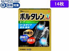 【第2類医薬品】★薬)グラクソ・スミスクライン/ボルタレンEXテープ 14枚