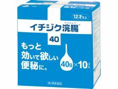 【第2類医薬品】薬)イチジク製薬/イチジク浣腸40 40g×10個