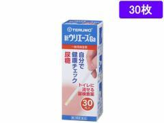 【第2類医薬品】薬)テルモ/新 ウリエース Ga 30枚