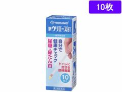 【第2類医薬品】薬)テルモ/新 ウリエ-ス BT 10枚