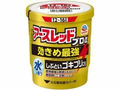 【第2類医薬品】薬)アース製薬/アースレッドプロα 12-16畳用