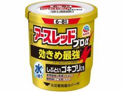 【第2類医薬品】薬)アース製薬/アースレッドプロα 6-8畳用