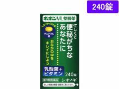 【第3類医薬品】薬)シオノギ/ポポンVL整腸薬 240錠