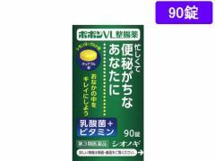 【第3類医薬品】薬)シオノギ/ポポンVL整腸薬 90錠