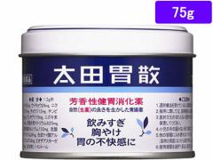 【第2類医薬品】薬)太田胃散/太田胃散   75g