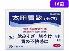 【第2類医薬品】薬)太田胃散/太田胃散 分包 16包