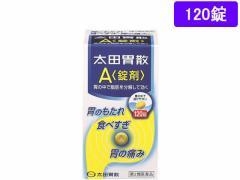【第2類医薬品】薬)太田胃散/太田胃散A〈錠剤〉 120錠