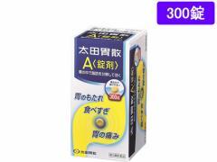 【第2類医薬品】薬)太田胃散/太田胃散A〈錠剤〉 300錠