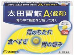 【第2類医薬品】薬)太田胃散/太田胃散A〈錠剤〉 45錠