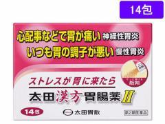 【第2類医薬品】薬)太田胃散/太田漢方胃腸薬II 14包