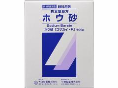 【第3類医薬品】薬)大洋製薬/ホウ砂「コザカイ・P」 500g