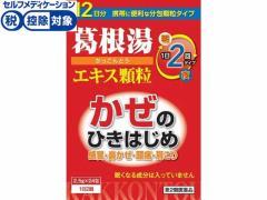 【第2類医薬品】薬)本草製薬/葛根湯エキス顆粒-H 2.5G×24包