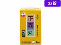 【第2類医薬品】薬)本草製薬/正露丸 糖衣       32粒