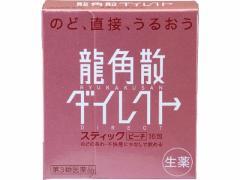 【第3類医薬品】薬)龍角散/龍角散ダイレクトスティック ピーチ 16包