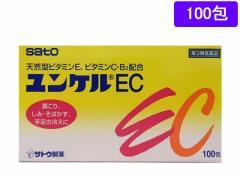 【第3類医薬品】薬)佐藤製薬/ユンケルEC 100包