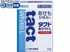 【第2類医薬品】薬)佐藤製薬/タクトホワイトL 32g