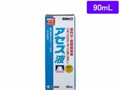 【第3類医薬品】薬)佐藤製薬/アセス液 90ml