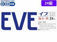 【第(2)類医薬品】★薬)エスエス製薬/イブ 24錠