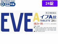 【第(2)類医薬品】★薬)エスエス製薬/イブA錠 24錠