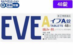 【第(2)類医薬品】★薬)エスエス製薬/イブA錠 48錠