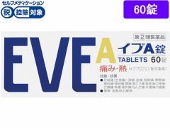 【第(2)類医薬品】★薬)エスエス製薬/イブA錠 60錠