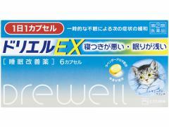 【第(2)類医薬品】薬)エスエス製薬/ドリエルEX 6カプセル