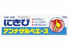 【第2類医薬品】薬)エスエス製薬/アンナザルベ・エース 18g