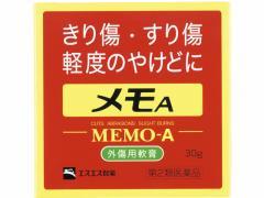 【第2類医薬品】薬)エスエス製薬/メモA 30g