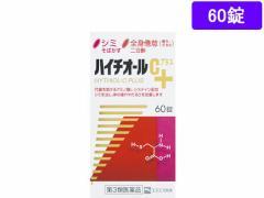 【第3類医薬品】薬)エスエス製薬/ハイチオールCプラス 60錠