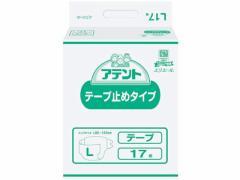 大王製紙/アテント テープ止めタイプ L 17枚 業務用